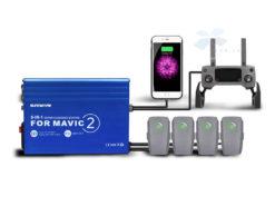 Зарядное устройство для DJI Mavic 2 на 4 батареи (4x4